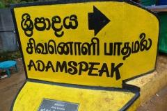 Sri Lanka sanskrit