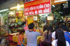 Thaïlande, Bangkok, street food